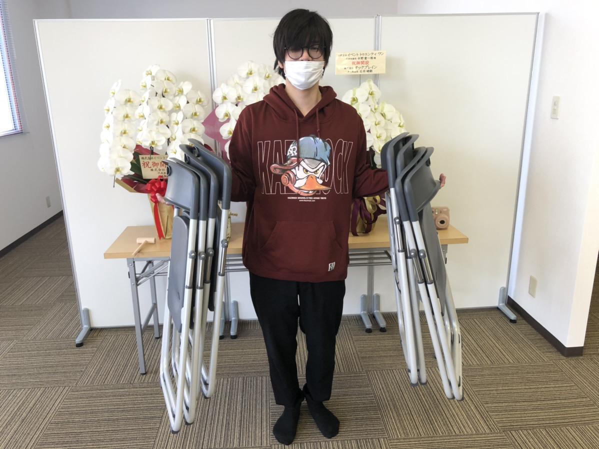 プラスチック製パイプ椅子 持ち運び写真