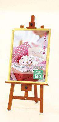 スケッチやお店の看板スタンドに!イーゼルのレンタルを福岡でお探しの方へ!