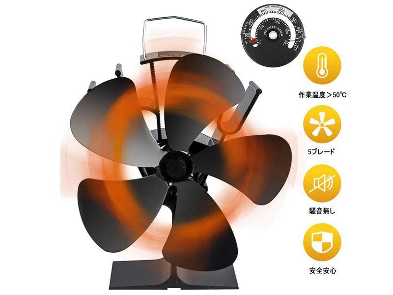 福岡で暖房機器をレンタルしたい方へ