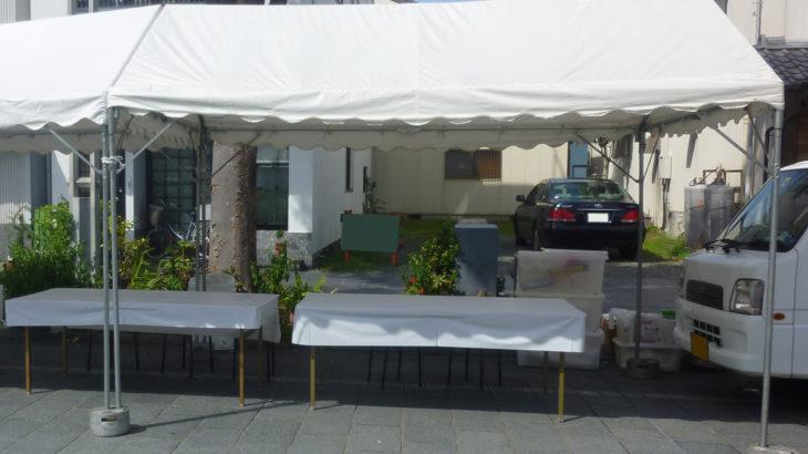 イベント用のテントを福岡でお探しの方へ!