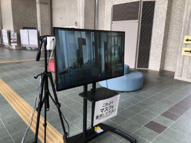 イベントの体温チェックに是非!検温システムを福岡でレンタル!