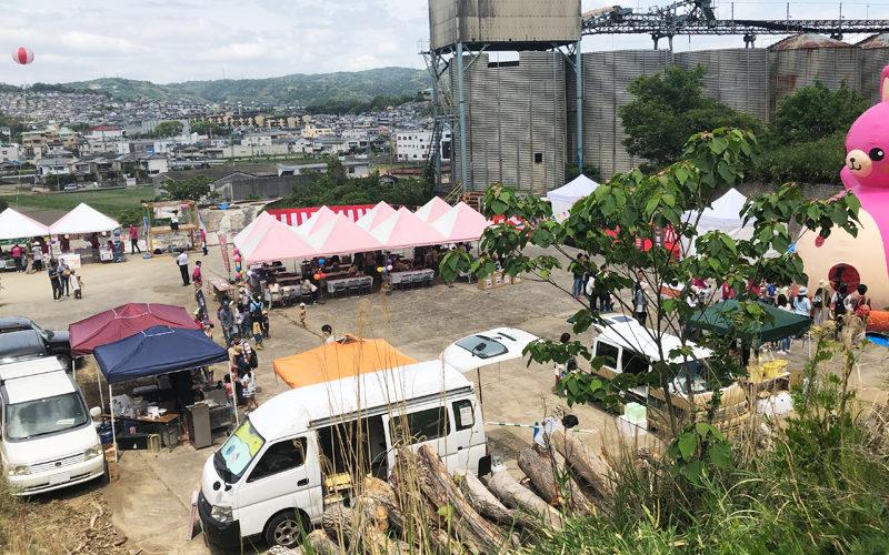 event_kikaku_anniversary01