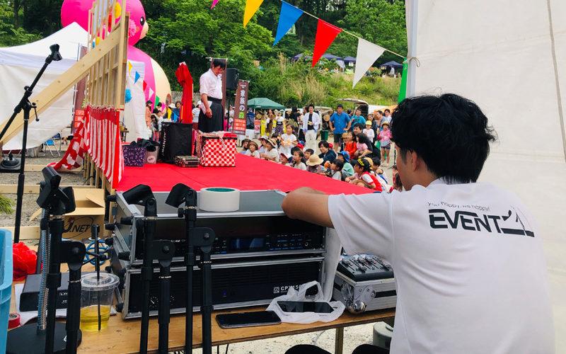 event_kikaku_anniversary03