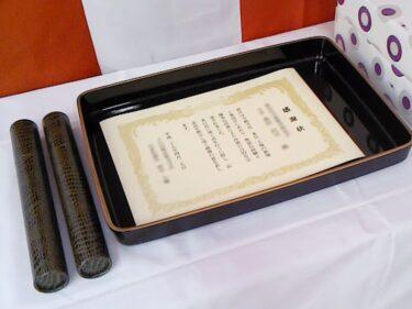 卒業式、式典には必須の商品を紹介!福岡でレンタルしませんか?