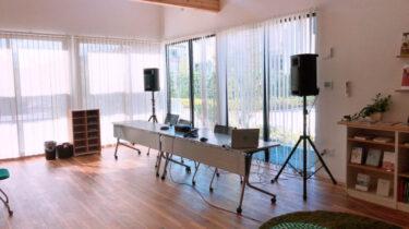 WEB会議で活躍するマイク!福岡で音声ミーティングシステムをレンタル!