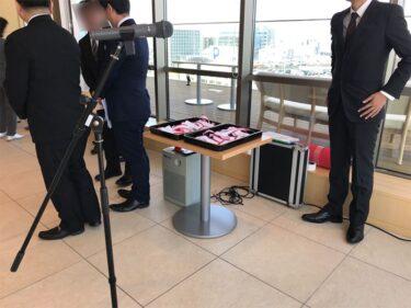 会議・説明会・ライブ!イベントに必須なマイクを福岡でレンタル!