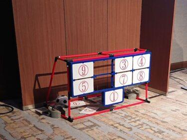 スポーツ体験イベントやお子様のサッカーの練習に!抽選用サッカーゴールを福岡でレンタル!
