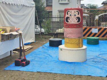 インパクト大!お祭りで活躍するだるま落としを福岡でレンタル!