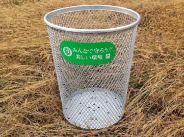 イベント時のポイ捨て対策に!公園用ゴミ箱、福岡でレンタルできます!