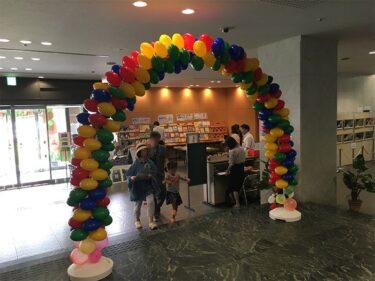 イベント会場の入り口を華やかに!バルーンアーチを福岡でレンタル!