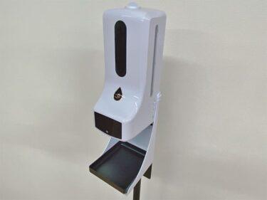 1台2役!検温器付き消毒液スタンドを福岡でレンタル!