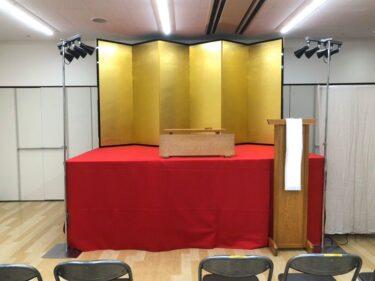 落語セットを福岡でレンタル!和イベントや伝統芸能行事に!